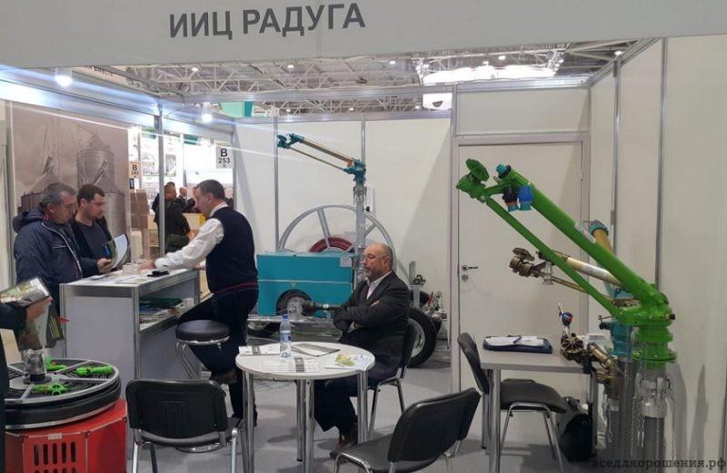 Участие ИИЦ «Радуга» в 25-той международной выставки сельскохозяйственной техники